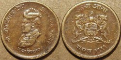 Ancient Coins - INDIA, GWALIOR, Jivaji Rao (1925-48) Brass 1/2 anna, VS 1999
