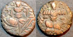Ancient Coins - INDIA, KINGS of KASHMIR, Anantadeva (1028-63) AE stater