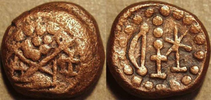 World Coins - INDIA, KONGU CHERAS, Anonymous Copper unit, UNPUBLISHED + CHOICE!