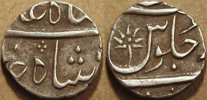 Ancient Coins - BRITISH INDIA, BOMBAY PRESIDENCY: Silver 1/2 rupee in the name of Shah Alam II, Surat. CHOICE!