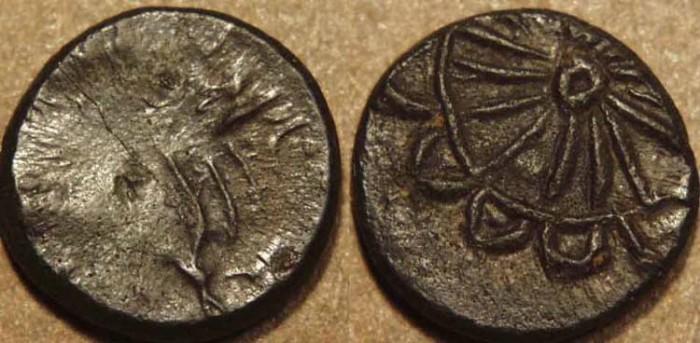 World Coins - INDIA, Pallavas: Anonymous potin fractional unit, c. 400-675. SCARCE!
