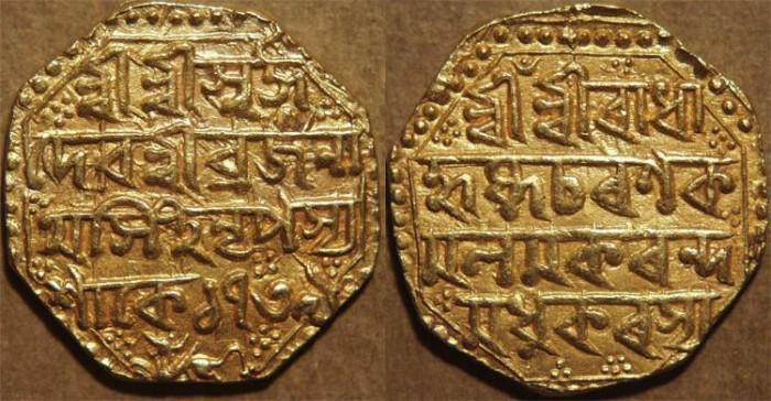 Ancient Coins - INDIA, ASSAM: Brajanatha Simha Gold mohur, dated S.1739, CHOICE!