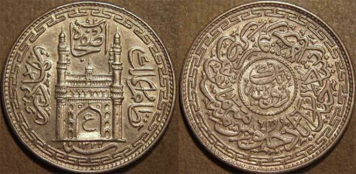 Ancient Coins - INDIA, HYDERABAD, Mir Usman Ali Khan (1911-48) First Series Silver rupee, Hyderabad, AH 1334, RY 6. SUPERB!