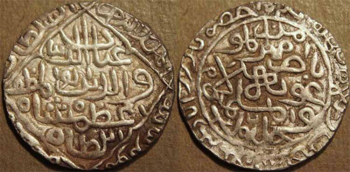 World Coins - INDIA, BENGAL SULTANATE, Ghiyath al-Din A'zam (1389-1410) Silver tanka, B242. CHOICE!