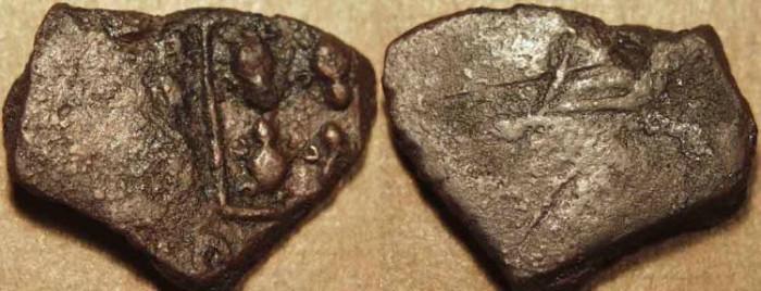 World Coins - INDIA, SANGAM AGE PANDYAS: Anonymous Tortoise series AE. VERY RARE + CHOICE!