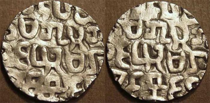 World Coins - INDIA, ARAKAN: Bodawpaya (Lord Amarapura) Silver tankah. CHOICE!