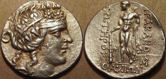 Ancient Coins - Thrace: Thasos AR tetradrachm, after 148 BCE