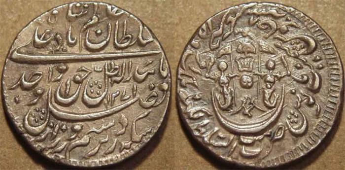 Ancient Coins - INDIA, AWADH: Wajid Ali Shah (1847-56) Silver rupee, Baitus-s-Sultanat Lakhnau Mulk Awadh Akhtarnagar, AH 1271, RY 8. CHOICE+!