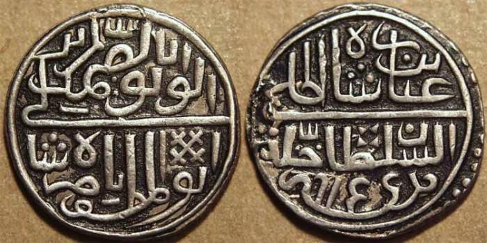 World Coins - INDIA, MALWA SULTANS, Nasir Shah (1500-1510) Silver half tanka, AH 915. RRR and SUPERB!