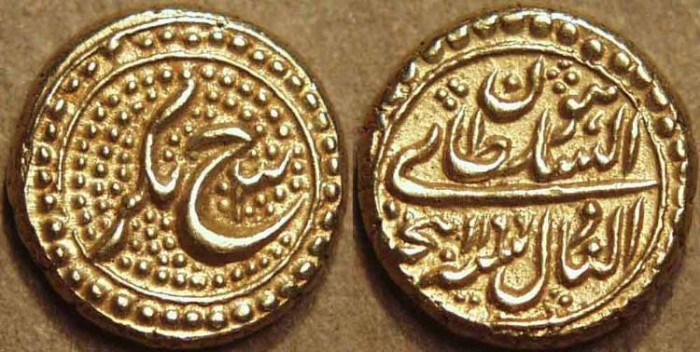 Ancient Coins - INDIA, KINGDOM OF MYSORE: Tipu Sultan (1782-1799) Gold pagoda, Nagar, AH 1199. SUPERB!