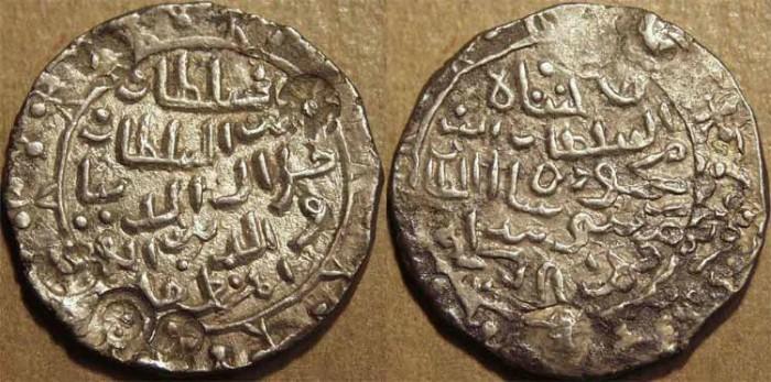 World Coins -  INDIA, BENGAL SULTANATE, Jalal al-Din Fath (1481-86) Silver tanka, Dar al-Darb, B615. SCARCE!