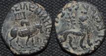 INDO-SCYTHIAN: Azes II AE hexachalkon: Bull/Lion, Senior 102.172. CHOICE+!