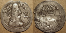 INDIA, ALCHON HUNS, Mehama Silver drachm, Fine style type, Göbl unlisted. VERY RARE and CHOICE!