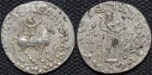 INDO-SCYTHIAN, AZES II Silver tetradrachm, Athena reverse, Senior 98.164T. CHOICE!