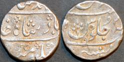 Ancient Coins - BRITISH INDIA, BOMBAY PRESIDENCY: Silver rupee in the name of Muhammad Shah (1719-1748), Munbai, RY 2x. SCARCE!