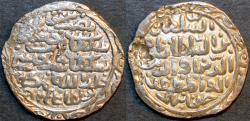 Ancient Coins - INDIA, BENGAL SULTANATE, Nasir al-Din Nusrat (1519-31) Silver tanka, Husainabad, B814. SCARCE!