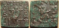 Ancient Coins - INDO-GREEK: Telephos (Telephus) AE hemi-obol or quadruple. RARE and CHOICE!