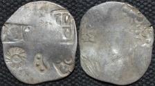 Ancient Coins - INDIA, MAGADHA: Series I AR punchmarked karshapana GH 40. RARE and CHOICE!