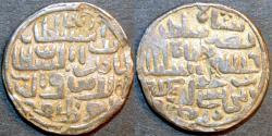 Ancient Coins - INDIA, BENGAL SULTANATE, Nasir al-Din Nusrat (1519-31) Silver tanka, Dar al-Darb, B805/806 var. UNLISTED DATE!