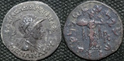 Ancient Coins - INDO-GREEK: Menander I Silver tetradrachm, helmeted type. SCARCE and CHOICE!