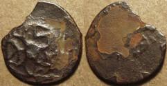 Ancient Coins - INDIA, KADAMBAS of BANAVASI: Anepigraphic potin unit, lotus type. RARE!