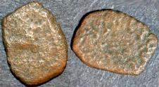 Ancient Coins - INDIA, WESTERN KSHATRAPAS: Damazada I (Damaysada c.125-130 CE) AE unit. VERY RARE!