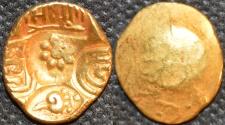 Ancient Coins - INDIA, Yadavas of Devagiri: Singhana (1200-47) Gold pagoda or gadyana,  RARE + CHOICE!