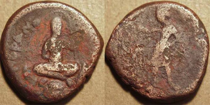 Ancient Coins - INDIA, KUSHAN: Huvishka AE tetradrachm, cross-legged King / Athsho, heavy weight type. SCARCE!