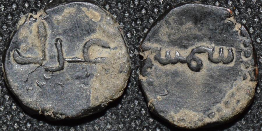 """World Coins - INDIA, DELHI SULTANATE, Shams-al-din Iltutmish (1210-35), Copper """"adli"""", RARE and SUPERB!"""