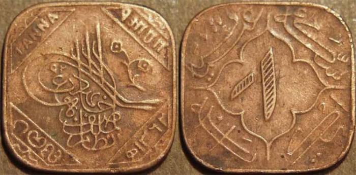 Ancient Coins - INDIA, HYDERABAD, Mir Usman Ali Khan (1911-48) Second Series Copper 1 anna (1/16 rupee), Hyderabad, AH 1362. CHOICE!