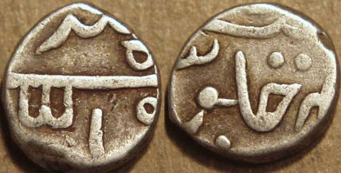 "World Coins - INDIA, PRATAPGARH, Udaya Singh (1864-90) Silver 1/4  rupee in the name of ""Shah of London"" (Queen Victoria). CHOICE!"