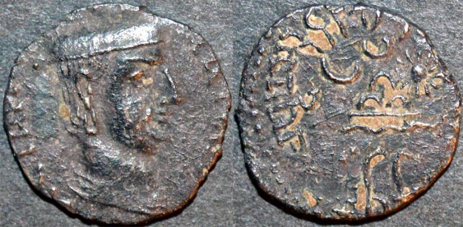 Ancient Coins - INDIA, WESTERN KSHATRAPAS: Chastana (c. 125 CE) Silver drachm. RARE!