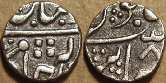 Ancient Coins - INDIA, GWALIOR, Jankoji Rao (1833-43) AR 1/4 rupee in the name of Shah Alam II, Ujjain mint, RY 8x. SUPERB!