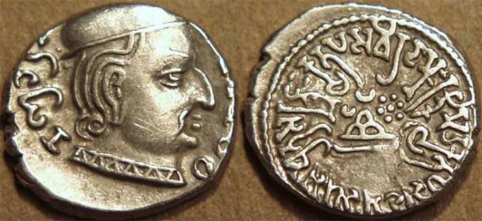 Ancient Coins - INDIA, WESTERN KSHATRAPAS: Viradaman (234-238 CE) Silver drachm, year S. 159. SUPERB!
