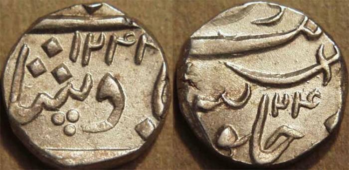 World Coins - INDIA, Baroda, Sayaji Rao II (1819-47) AR 1/2 rupee, Baroda mint, AH 1244, RY 24. IMPORTANT & SUPERB!
