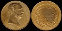 Us Coins - 1881 US – President Chester Arthur