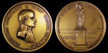 World Coins - 1803 France - Napoleon - The Monument of Joan of Arc by Augustin Dupré