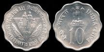 World Coins - 1974 India 10 Paise - FAO - BU