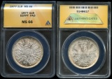 "World Coins - 1977 Egypt 1 Pound ""FAO"" Silver Commemorative ANACS MS66"