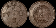 1902 China - Hupeh Province - 10 Cash - VF
