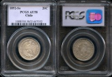 World Coins - 1892 So Chile 20 Centavos PCGS AU58