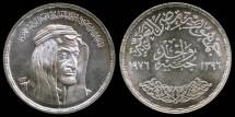 World Coins - 1976 Egypt 1 Pound BU