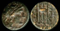 Ancient Coins - SYRIA, Antioch - Antiochos II Theos (261-246 BC) Ae17