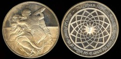 World Coins - 1975 Italy – The Lybian Sibyl