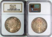 Us Coins - 1880s Morgan Dollar NGC MS64