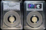 World Coins - 1561 KB Hungary 1 Denar - Ferdinand I- Silver - PCGS