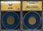 World Coins - 1920 Cuba 5 Centavos - 1st Republic - ANACS AU58