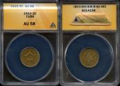World Coins - 1915 Cuba 2 Centavos - 1st Republic - ANACS AU58