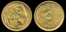 """World Coins - 1975 Egypt 5 Milliemes """"FAO"""" BU"""