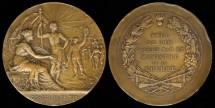 World Coins - 1898 France - Shooting Award Medal – Minister of War